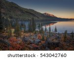sunset lake view with calm... | Shutterstock . vector #543042760