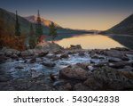 wide and calm mountain river... | Shutterstock . vector #543042838