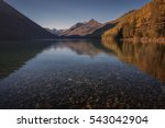 shallow mountain lake with... | Shutterstock . vector #543042904