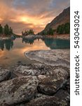 vertical view of sunset lake... | Shutterstock . vector #543043024