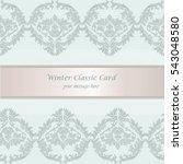 vintage baroque winter... | Shutterstock .eps vector #543048580