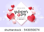 Valentines day sale background with balloons heart. Vector illustration. Wallpaper, flyers, invitation, posters, brochure, banners. | Shutterstock vector #543050074