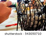 drawing lottery numbers using a ... | Shutterstock . vector #543050710