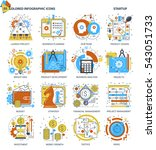 infographic icons  startup and... | Shutterstock .eps vector #543051733