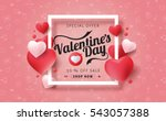 Valentines day sale background with balloons heart and icon set pattern. Vector illustration. Wallpaper, flyers, invitation, posters, brochure, banners. | Shutterstock vector #543057388