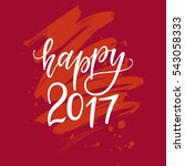 vector hand drawn happy 2017...   Shutterstock .eps vector #543058333