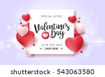 Valentines day sale background with balloons heart pattern. Vector illustration. Wallpaper, flyers, invitation, posters, brochure, banners. | Shutterstock vector #543063580