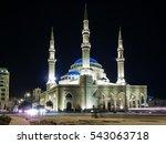 mohammad al amin mosque... | Shutterstock . vector #543063718