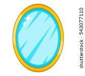 portable looking mirror icon....   Shutterstock .eps vector #543077110