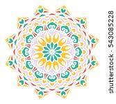 mandala. vector ethnic oriental ... | Shutterstock .eps vector #543085228