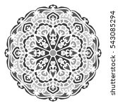 mandala. vector ethnic oriental ... | Shutterstock .eps vector #543085294