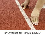 the hands on starting line in...   Shutterstock . vector #543112330
