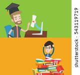 two educational banners with...   Shutterstock .eps vector #543119719