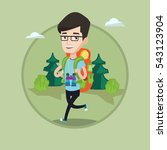 caucasian backpacker with... | Shutterstock .eps vector #543123904
