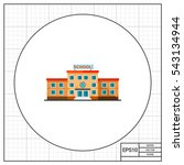 school building flat icon | Shutterstock .eps vector #543134944