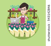 florist using telephone and... | Shutterstock .eps vector #543142846
