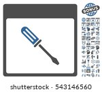 screwdriver calendar page icon... | Shutterstock .eps vector #543146560