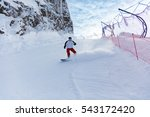 snowboarder going down a slope. ... | Shutterstock . vector #543172420