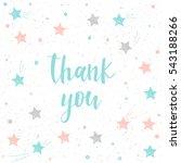 handwritten lettering isolated... | Shutterstock .eps vector #543188266