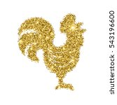 glitter gold crowing rooster... | Shutterstock .eps vector #543196600