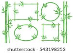 bamboo frame collection set.... | Shutterstock .eps vector #543198253