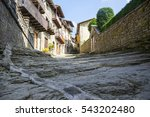 Old Stone Street In The...