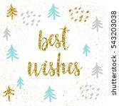 handwritten lettering on white. ... | Shutterstock .eps vector #543203038