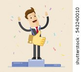 happy businessman stands on... | Shutterstock .eps vector #543240010