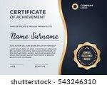 certificate design   diploma... | Shutterstock .eps vector #543246310