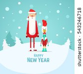 happy new year rooster and... | Shutterstock .eps vector #543246718