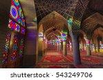 shiraz  iran   december 6  2016 ... | Shutterstock . vector #543249706
