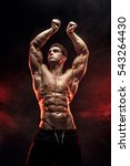 strong man bodybuilder with six ... | Shutterstock . vector #543264430