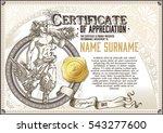 template of vintage certificate ... | Shutterstock .eps vector #543277600