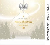 christmas background with firs. ... | Shutterstock .eps vector #543287680