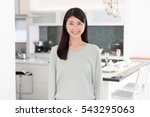 portrait of young asian woman... | Shutterstock . vector #543295063