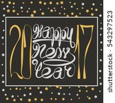 new year card. holiday... | Shutterstock .eps vector #543297523