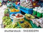 Vegetable Market  San Cristoba...