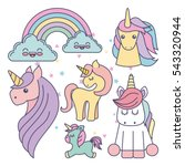 drawing cute set unicorns icon... | Shutterstock .eps vector #543320944