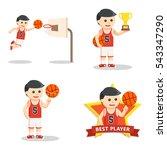 basket ball player set | Shutterstock .eps vector #543347290