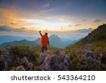 tourist is travel at doi luang... | Shutterstock . vector #543364210