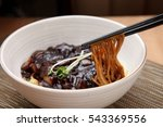 jajangmyeon with sauce | Shutterstock . vector #543369556