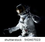 Astronaut With Reflective Visor
