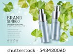 ginkgo cosmetic ads  blue spray ... | Shutterstock .eps vector #543430060