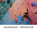 young fitness woman doing... | Shutterstock . vector #543431128