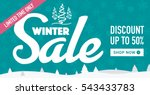 winter sale social network... | Shutterstock .eps vector #543433783