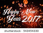 happy new year 2017 with sky... | Shutterstock . vector #543454330
