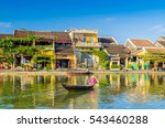 hoi an during mid day