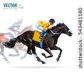 two racing horses competing... | Shutterstock .eps vector #543481180