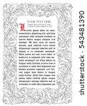 ornamental fairy tale flower... | Shutterstock .eps vector #543481390