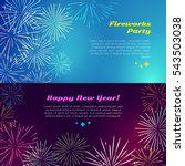 happy new year fireworks party... | Shutterstock .eps vector #543503038